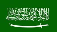 Suudi Arabistan, İslam dünyasına karşı