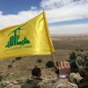 Lübnan direniş cephesinden teröristlerin mevziilerine saldırı