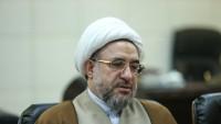 İran-Suriye Kültürel İşbirliği