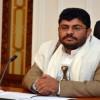 Yemen Ulusal Kurtuluş Hükümeti ulusal bir kazanımdır