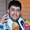Muhammed Ali El Husi: Düşmanın komploları Yemenlilerin direnişi ve mücadeleleriyle yenilecek