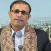 Yemen'den Hunt'ın sözlerine tepki