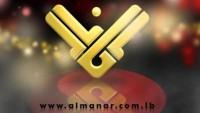 Hizbullah: Menar kanalının yayınlarının kesilmesi zalimce bir girişim