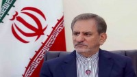 Cihangiri: İran kalkınma odağı