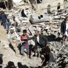 Suudi Amerika'nın Yemen'de Yaptığı Katliamlarla İlgili Rapor Yayınlandı