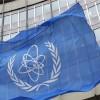UAEK'nın, İran'ın gizli belgelerini sızdırmasına itiraz
