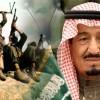 Arabistan Dünya Terörizminin Hamisidir