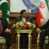 Pakistan Başbakanı İran Cumhurbaşkanı birinci yardımcısı İle görüştü