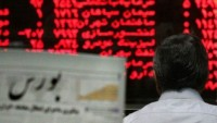 İran yatırım borsası dünyada en iyi üçüncü borsa ünvanını aldı