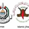 Filistin İslami Cihad ve Hamas, Kudüs günü gösterilerine geniş katılım çağrısında bulundular