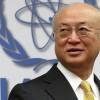 Amano: İran'ın nükleer faaliyetlerinde sapma yoktur
