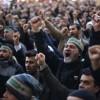 Şeyh Nemr'in idamına protestolar sürüyor