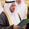 Arabistan büyükelçisi Irak dışişleri bakanlığına çağrıldı