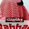 Suudi rejimi Vahhabiliğin yayılması peşinde