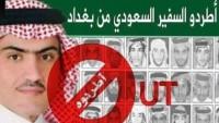 Arabistan'ın Irak Elçisi Hatasını Kabul Ederek Taahhüt Verdi
