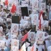 Bahreyn halkından Şeyh Selman'a destek gösterisi