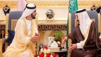 BAE ve Bahreyn rejimlerinden Suudi rejiminin cinayetine destek