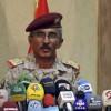 Yemen Ordusu: Saldırganlar yakında beklemedikleri bir şekilde yenilgi alacaklar