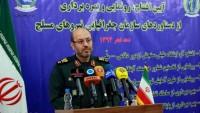 İran Savunma Bakanı'nın katılımıyla 7 ulusal proje görücüye çıkarıldı