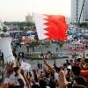 Bahreyn halk inkılabı, 7 yaşında