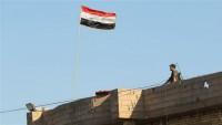 Irak'ın Selahaddin Kentinde IŞİD Elebaşları Öldürüldü