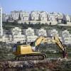 AB: Filistin'deki Siyonist İsrail 'yerleşim gelişmesi' uluslararası hukuka aykırı