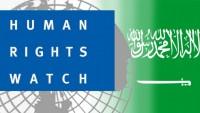 İnsan Hakları Gözetleme Örgütü'den Arabistan'a silah satışına eleştiri