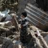 Suudi Amerika, Sana'yi vurdu: 7 ölü, 13 yaralı var