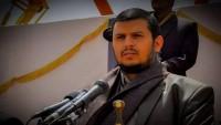 Ensarullah Lideri Abdulmelik El Husi: İşgalcilere ve saldırganlara karşı direnişi sürdüreceğiz
