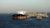 IKBY'nin petrol ihracatında büyük düşüş
