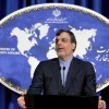 İran dışişleri bakanlığı Felluce'nin kurtuluşunu tebrik etti