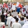 Bahreyn halkının dikta rejim karşıtı gösterileri sürüyor