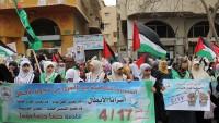 Filistinlilerin siyonist rejim aleyhindeki gösterileri sürüyor