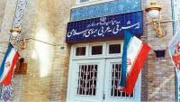 İran BM İnsan Hakları Konsey üyeliğine adaylığını yalanladı
