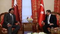 Katar ve Türkiye arasında askeri işbirliği anlaşması imzalandı