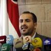 Ensarullah Sözcüsü: Arabistan'ın Yemen'le ilgili planı deşifre oldu