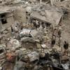 Suudi Amerika, Yemen'i bombalamaya devam ediyor