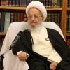 Ayetullah Mekarim Şirazi: İslam mezhepleri birbirlerinin kutsallarına saygı göstersinler