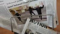 Bahreyn'de özgürlük durumu kaygı verici boyutta