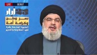 Lübnan gelişmeleri ve Nasrullah'ın aydınlatıcı açıklaması