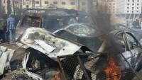 Bağdat'ta patlama meydana geldi