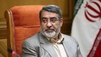 İran'ın doğusunda bir terör çetesi yakalandı