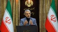 İran halkından, münafıklar güruhunun Paris oturumuna itiraz