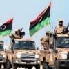 Libya'nın Sirte şehrini kurtarma operasyonu başladı