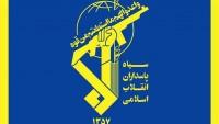 İran'ın güneydoğusunda terörist grup imha edildi