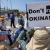 Japonya halkından Okinawa'lılara destek gösterisi