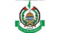 HAMAS, Arap yönetimlerine çağrıda bulundu