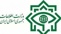 İran'da 41 IŞİD teröristi yakalandı