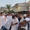Bahreyn halkının oturma eylemi devam ediyor