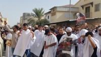 Bahreynlilerin oturma eylemi devam ediyor